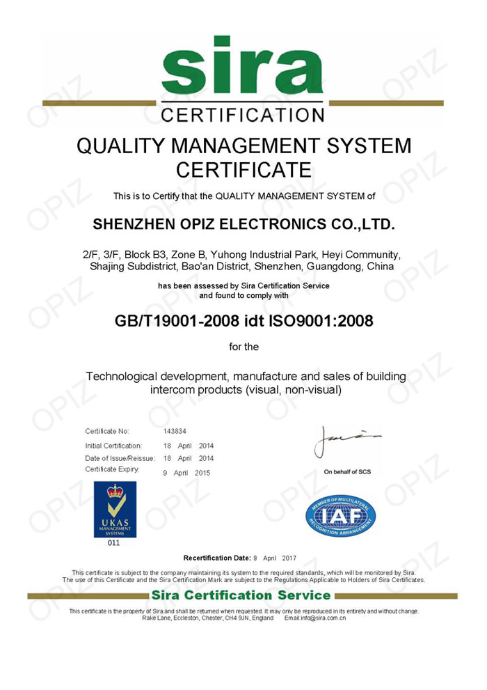 ISO9001,Click to view original